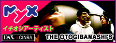 MyX�C�`�I�V�A�[�e�B�X�g�@THE OTOGIBANASHI'S