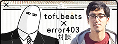 tofubeats~error403k