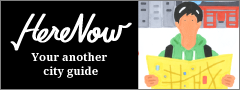 HereNow Your another city guide