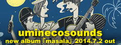 unecosounds new album『masala』2014.7.2 out