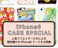iPhone6 CASE SPECIAL 個性豊かなiPhone6ケースを大特集