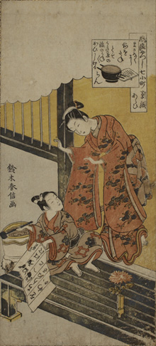 鈴木春信の画像 p1_11