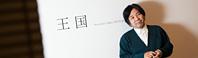 日本の巨匠・奈良原一高を知ってる? 宮沢章夫と観る強烈な写真展