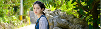 沖縄は南国リゾートだけじゃない 青柳文子と巡る沖縄南城市の秘境