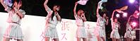 でんぱ組.inc、森山未來も参戦。横浜が「ダンス都市」に変貌中