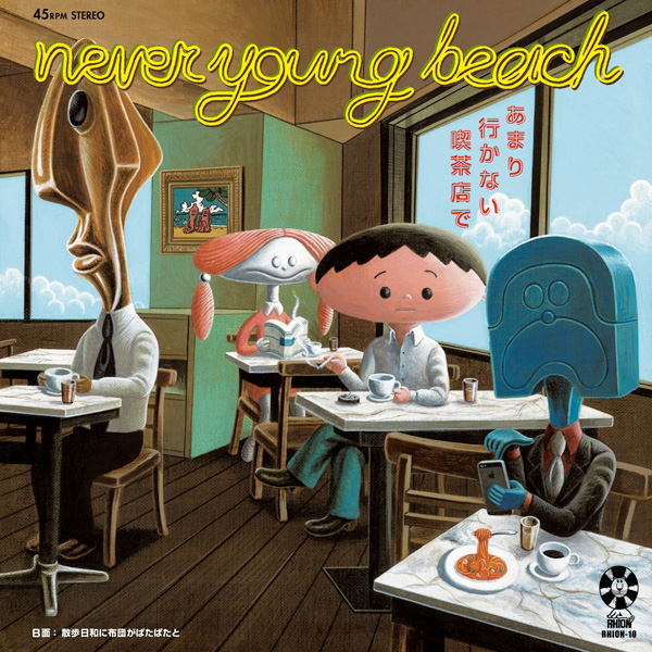 Never young beachの画像 p1_26