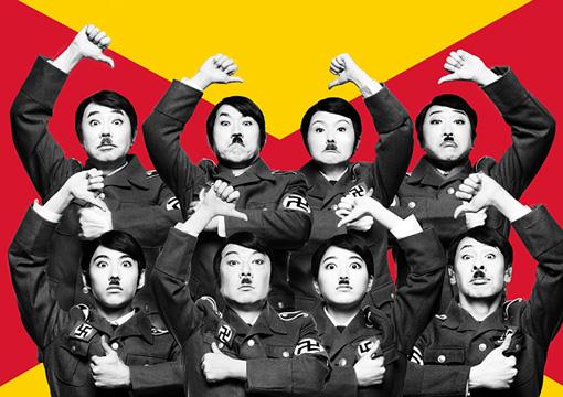 『ヒトラー、最後の20000年~ほとんど、何もない~』ビジュアル