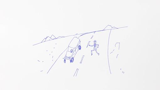 浅野忠信によるオープングアニメーションのヒトコマ