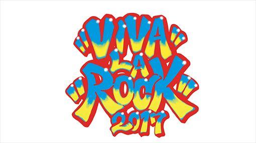 『VIVA LA ROCK 2017』ロゴ