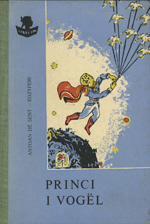 『星の王子さま』アルバニア語版