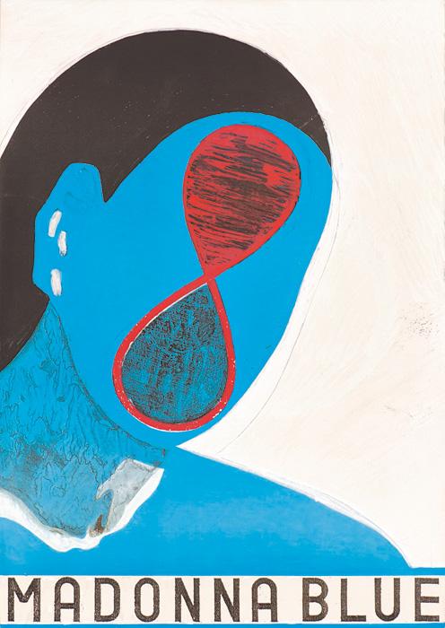 『MADONNA BLUE』 仲條正義○○○展 ギンザ・グラフィック・ギャラリー 1997