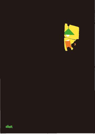 「ブラック・ベア」シリーズ ポスター 1968年 BLACK BEAR © copyright: Dick Bruna