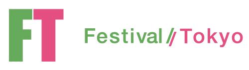 『フェスティバル/トーキョー17』ロゴ