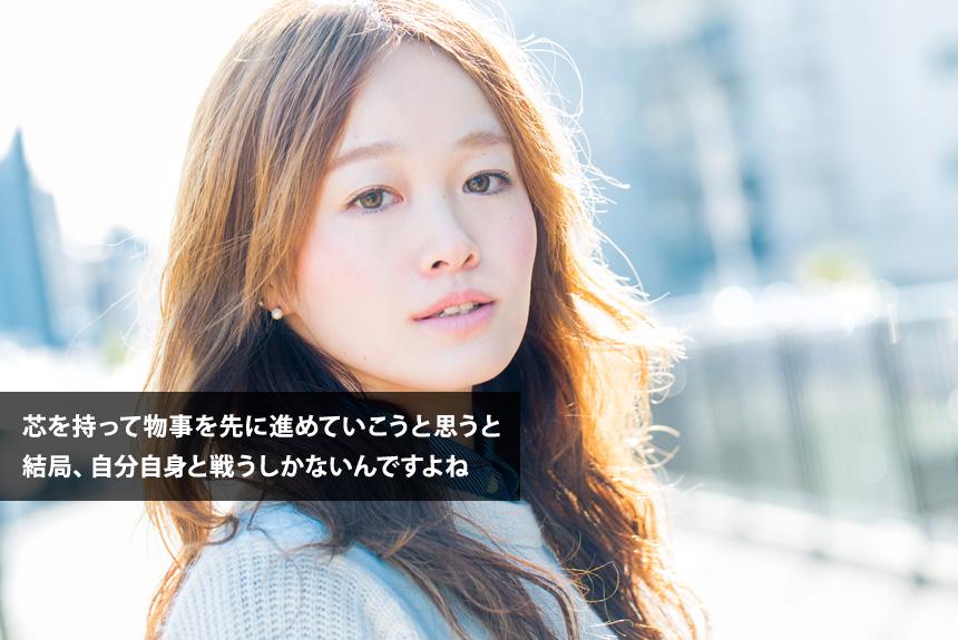 社会人経験を経たNakamuraEmi、すべての男女を讃える歌を歌う