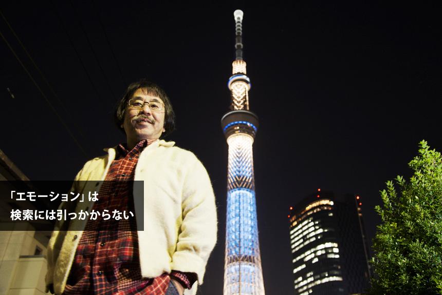 インディペンデントのカリスマ・岸野雄一が『メ芸大賞』を受賞
