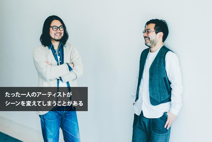 音楽の間を聴くクワイエットミュージック入門 藤本一馬×林正樹