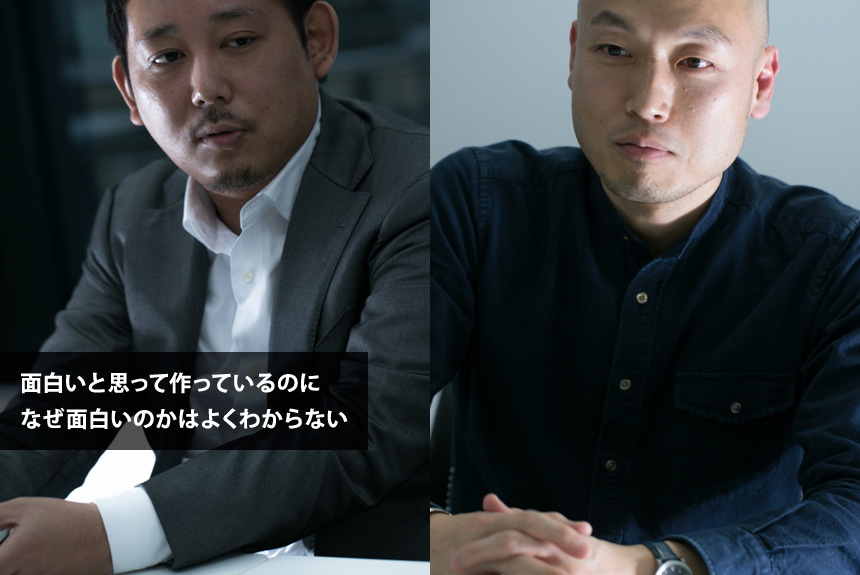 メジャー映画の限界を知り転機をつかんだ入江悠が前川知大と語る