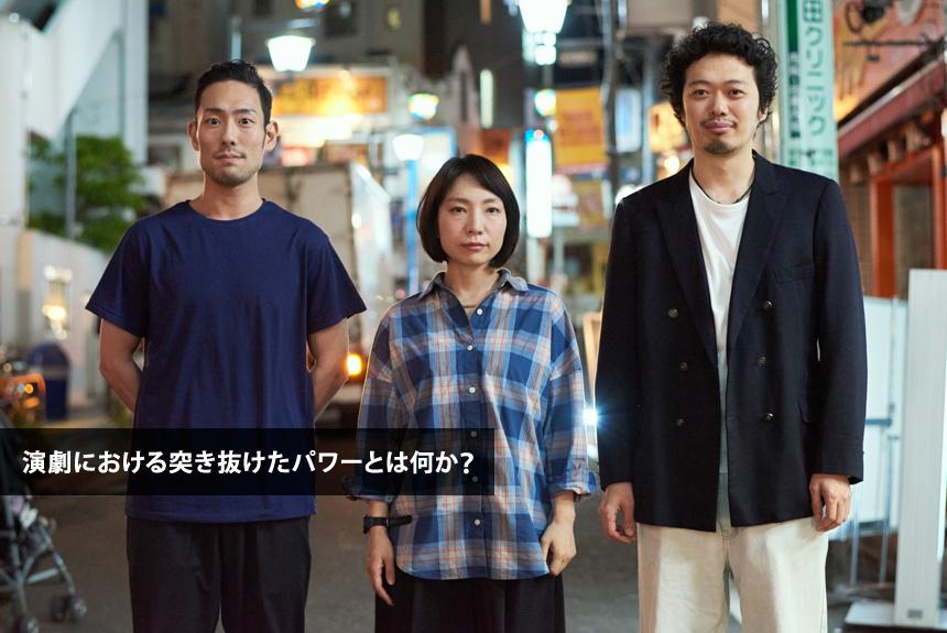 中村勘九郎と鹿殺しの叫び「面白いものを作りたいだけなのに!」