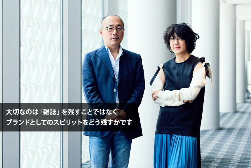 『花椿』『GINZA』編集長対談 文化を担う老舗雑誌のウェブ戦略
