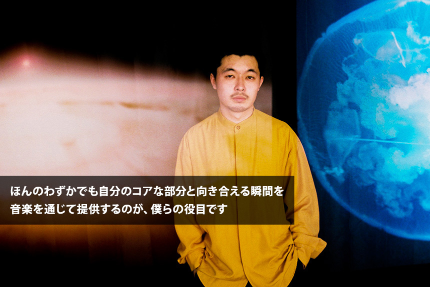 D.A.N.櫻木、本能を触発するテレンス・マリックの最新作を熱弁