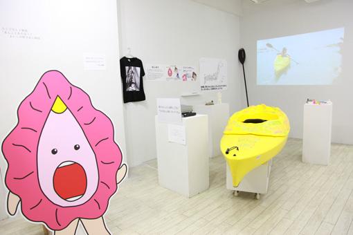 ろくでなし子『よいこのまん個展』(新宿眼科画廊)