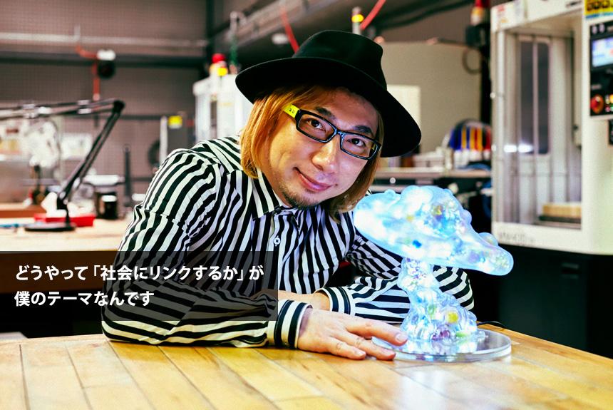 世界で活躍する増田セバスチャン 唯一無比の創作プロセスに迫る
