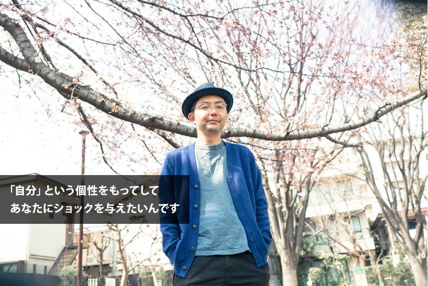 向井秀徳が語る、音楽に向かう原動力「私は自意識恥野郎ですよ」
