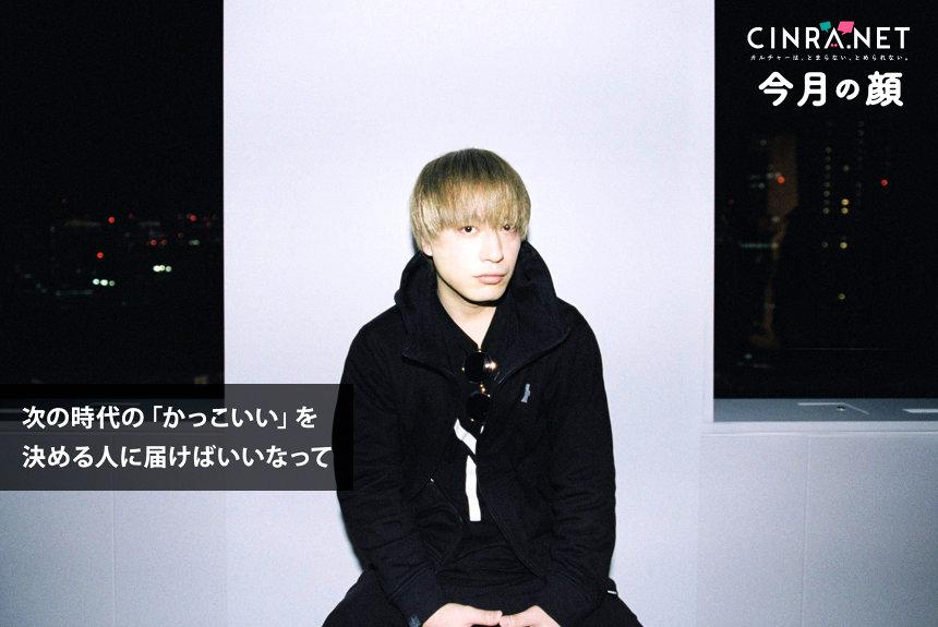 中田ヤスタカの画像 p1_9
