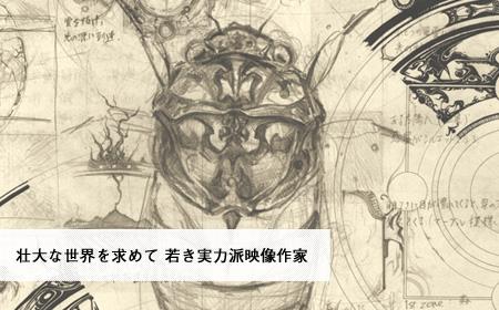 高橋昂也の画像 p1_5