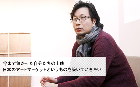 GWの京都で開催するアートフェア『ART KYOTO 2012』