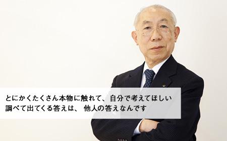 駒井哲郎の画像 p1_36