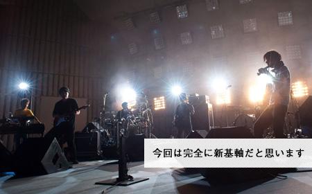 新しいステージへ ROVO(勝井祐二、山本精一)インタビュー