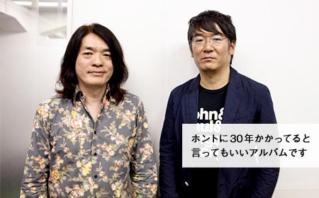 鈴木惣一朗と直枝政広、部室のような音楽談義