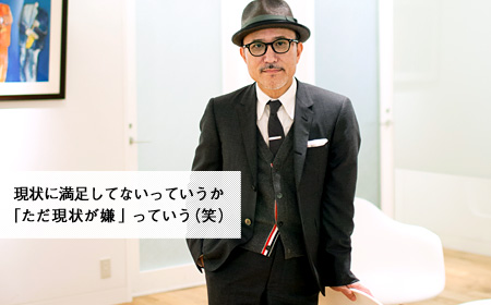 高橋幸宏の画像 p1_36