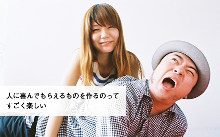 悪ふざけを作品にできる人たち 吉澤嘉代子×石崎光対談