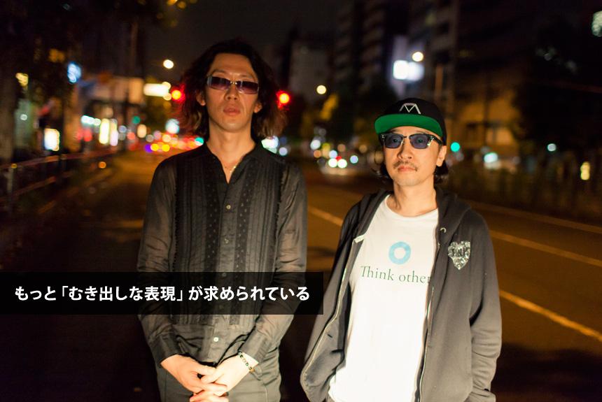 丈青×菊地成孔対談 リアルジャズシーンから発信する現代への批評