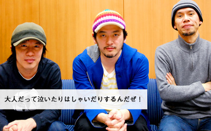 榊英雄の画像 p1_1