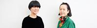 衣装がステキ、映画『繕い裁つ人』三島有紀子×伊藤佐智子対談