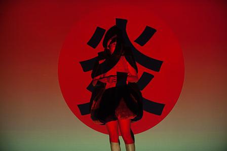 『インザマッド(ただし太陽の下)』2014.8 撮影:amemiya yukitaka