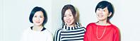 ロマンチックな結婚って?菊池亜希子×臼田あさ美×岨手監督