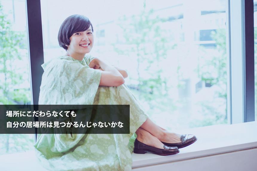 菊池亜希子の画像 p1_11
