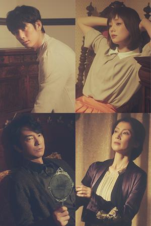 左上から時計回りに、『道玄坂綺譚』に出演する平岡祐太、倉科カナ、眞島秀和、一路真輝