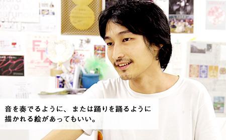 淺井裕介の画像 p1_4