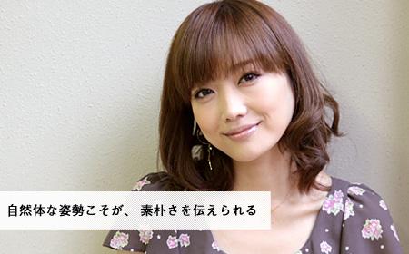 佐藤江梨子の画像 p1_7