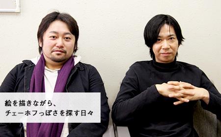 手塚とおるの画像 p1_16
