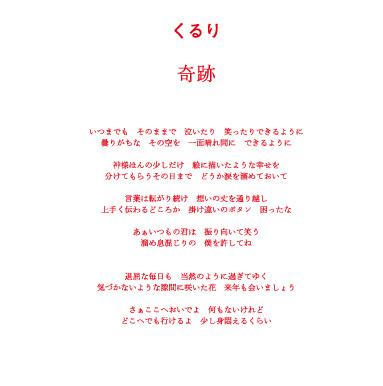 くるりの画像 p1_18