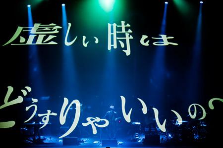 Amazarashiの画像 p1_5