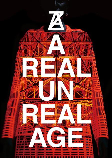 アンリアレイジ展『A REAL UN REAL AGE』メインビジュアル