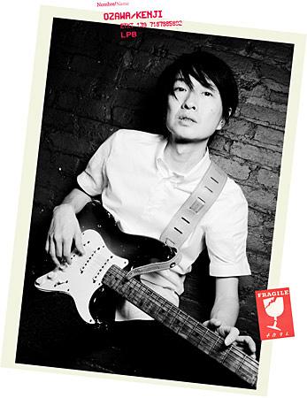 小沢健二の画像 p1_29