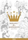 『マーガレット』『別マ』の半世紀を振り返る展覧会、歴代作品の原画300点超を展示